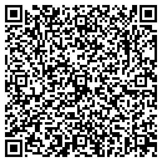 QR-код с контактной информацией организации КИС