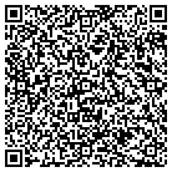 """QR-код с контактной информацией организации Студия """"Чарівна мить"""""""