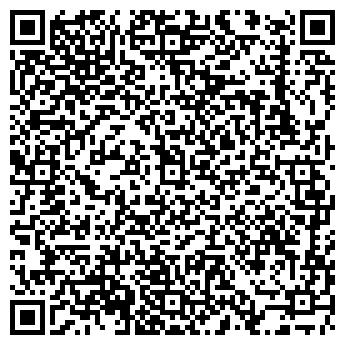 QR-код с контактной информацией организации Субъект предпринимательской деятельности Студия «Best Day»