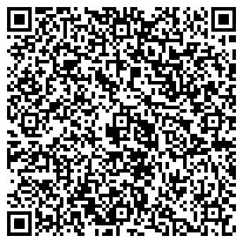 QR-код с контактной информацией организации ЧП exsclusive