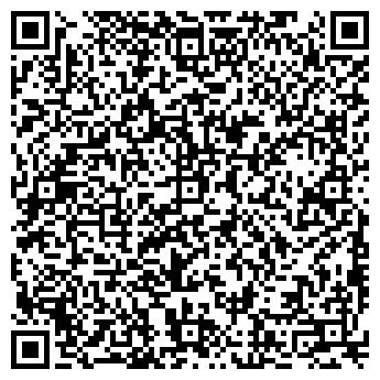 """QR-код с контактной информацией организации """"Звездный след"""""""