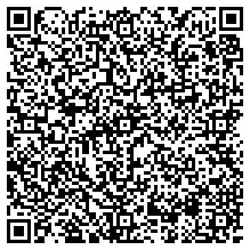 """QR-код с контактной информацией организации Интернет-магазин """"Cувенир"""""""