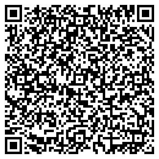 QR-код с контактной информацией организации КАТАЛОГ КЛИЕНТА