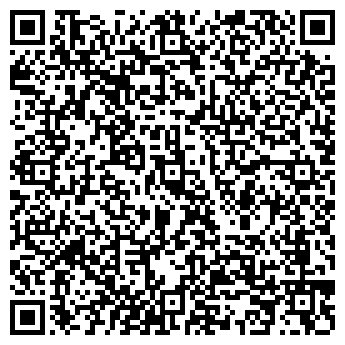 QR-код с контактной информацией организации Субъект предпринимательской деятельности Комфорт от Де-Ка