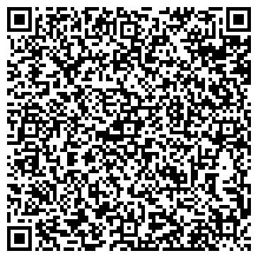 """QR-код с контактной информацией организации интернет-магазин """"Вдохновение"""""""