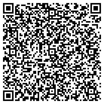 """QR-код с контактной информацией организации Общество с ограниченной ответственностью OOO""""BeGreen"""""""