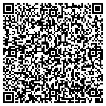 QR-код с контактной информацией организации Субъект предпринимательской деятельности ''Альфа Друк''