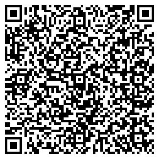 QR-код с контактной информацией организации ПромоМедСтайл