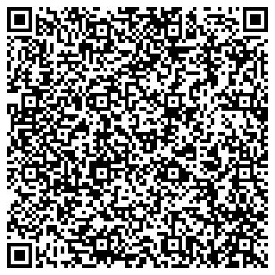 QR-код с контактной информацией организации Студия интерьера «Alina»