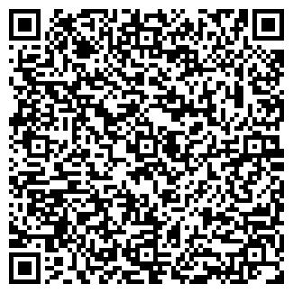 QR-код с контактной информацией организации ПЕРВЫЙ ПРОДАКШН