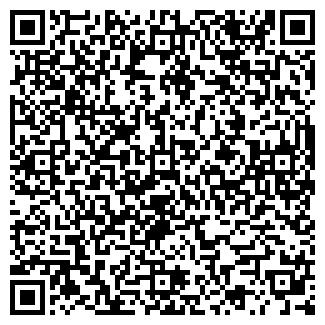 QR-код с контактной информацией организации АРТАСУР