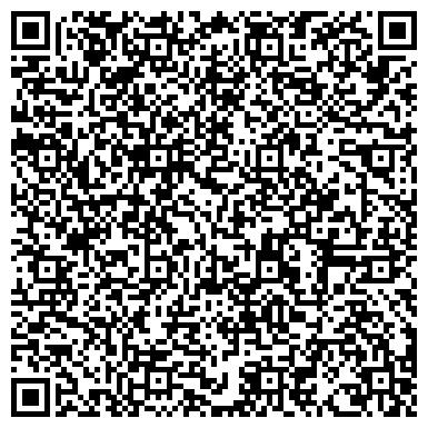 """QR-код с контактной информацией организации Общество с ограниченной ответственностью ООО """"Стрим центр"""""""