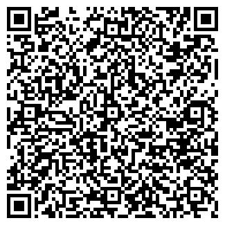 QR-код с контактной информацией организации Similit