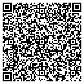 """QR-код с контактной информацией организации Общество с ограниченной ответственностью """"АРИСТОКРАТ"""""""