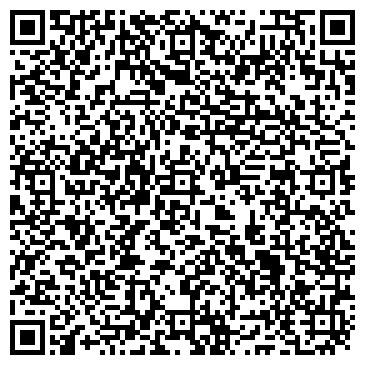QR-код с контактной информацией организации ООО «АрВит-водснаб», Общество с ограниченной ответственностью