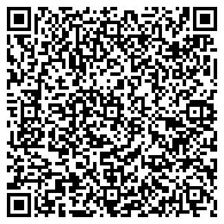 QR-код с контактной информацией организации FERRINA
