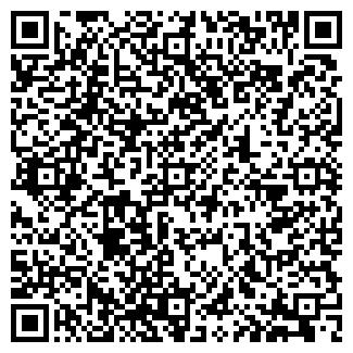 QR-код с контактной информацией организации Частное предприятие DeloGrad