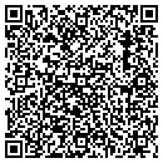 QR-код с контактной информацией организации элеганс