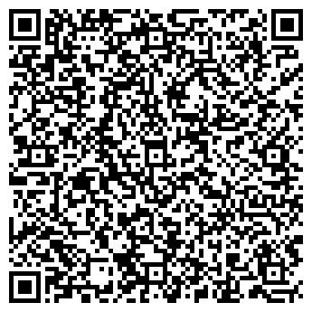 """QR-код с контактной информацией организации Турагенство """"Samira guide"""""""