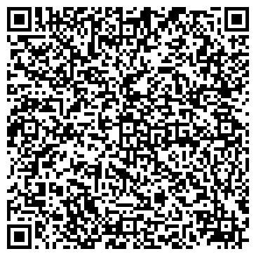 QR-код с контактной информацией организации Общество с ограниченной ответственностью АВТОКОМПЛЕКС ЭЛИТ