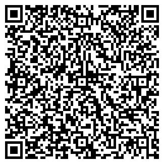 """QR-код с контактной информацией организации ЧУП """"АВТОБРАТ"""""""