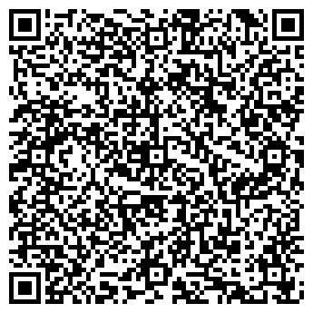 QR-код с контактной информацией организации Частное предприятие Чп «Кривенко»