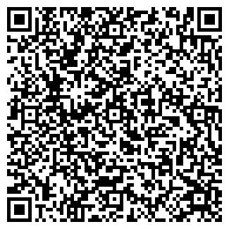 QR-код с контактной информацией организации Контранс