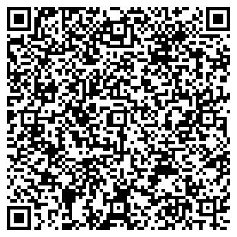 """QR-код с контактной информацией организации Общество с ограниченной ответственностью ТАКСИ """"MERCI"""""""