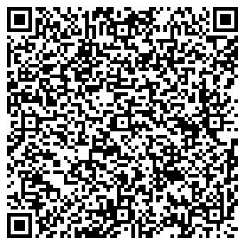 QR-код с контактной информацией организации Частное предприятие Пп.po-tranzit