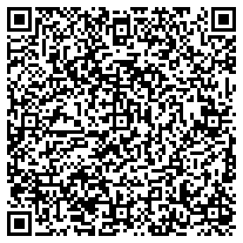 """QR-код с контактной информацией организации ИС """"Taxi in Kiev"""""""