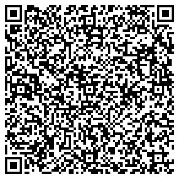 QR-код с контактной информацией организации ООО «Транс Центер»