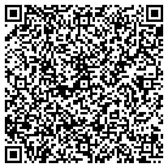 QR-код с контактной информацией организации «Престиж»
