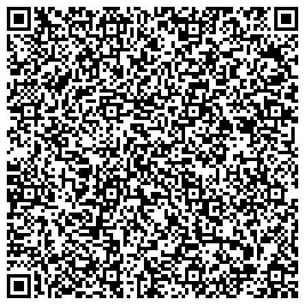 QR-код с контактной информацией организации Общество с ограниченной ответственностью Транспортно-экспедиционная Компания ООО ОптТрейд