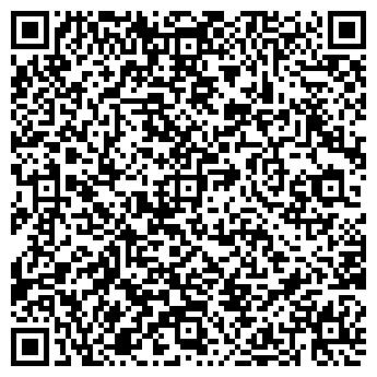 QR-код с контактной информацией организации ФЛП Арбузов А.С.