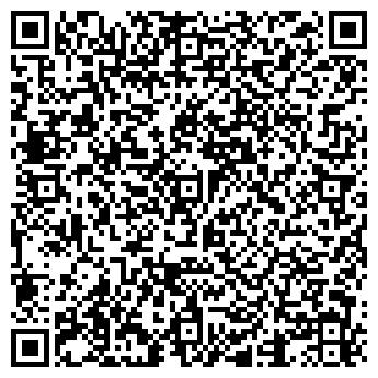 QR-код с контактной информацией организации СПД Липченко