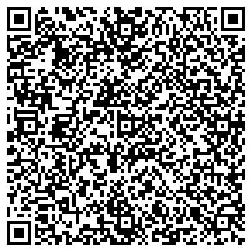 QR-код с контактной информацией организации Субъект предпринимательской деятельности ФЛП Войтович Владимир Владимирович