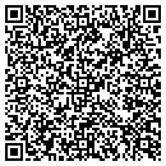 QR-код с контактной информацией организации Коллективное предприятие «КиевТранс»