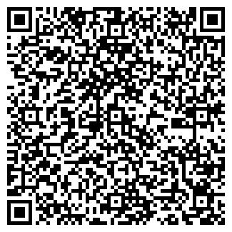 QR-код с контактной информацией организации Частное предприятие Навигатор
