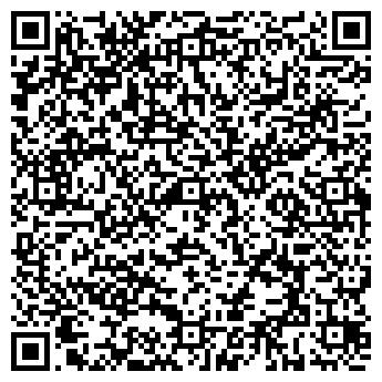 QR-код с контактной информацией организации Эвакуатор ДиВи
