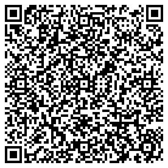 """QR-код с контактной информацией организации ТОО """"Абсолют-Авто"""""""