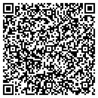 QR-код с контактной информацией организации Авто Няня
