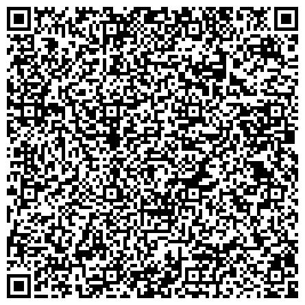 QR-код с контактной информацией организации Субъект предпринимательской деятельности «ЧП Кныш» — изготовление памятников, памятники из гранита, изделия из камня, надгробные памятники