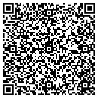 QR-код с контактной информацией организации A i O