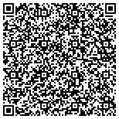 QR-код с контактной информацией организации ДП Управление башенных кранов ОАО Строймеханизация