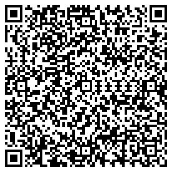 """QR-код с контактной информацией организации ООО """"Автотрейдинг"""""""
