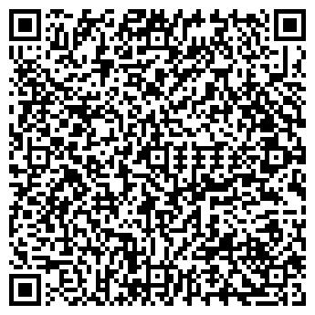 QR-код с контактной информацией организации МОЁ Такси Одесса