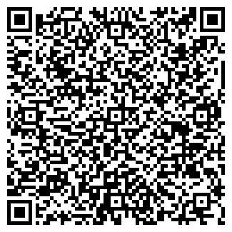 QR-код с контактной информацией организации Homavto