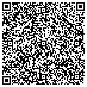 """QR-код с контактной информацией организации Общество с ограниченной ответственностью ООО """"БелАвтоСпас"""""""