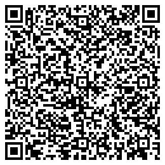 QR-код с контактной информацией организации BROWN VF