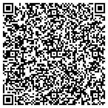 """QR-код с контактной информацией организации ООО """"ДОНБАСС ТРЕЙДИНГ"""""""